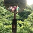 WOC・登山部 2018.06.13稲叢山(2)