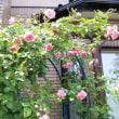 バラの似合う邸宅