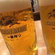 瓢箪山→ラッキーガーデン→信貴山