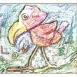 アートレイジ 「鳥」