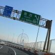 マニアックドライブ・・・佐野ラーメン