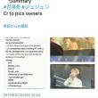 ジェジュン 2019 J‐PARTY ミニコンサートセトリ 9曲