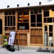 IKARIYAグループの新店舗「IKARIYA COFFEE KYOTO」