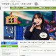 竹野留里さんの情報・紹介サイト
