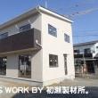 M様邸新築工事(いわき市小名浜) ~外部足場解体工事~