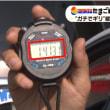 ・WBS ワールドビジネスサテライト:テレビ東京 2018/08/15(水)