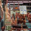 ギリシャの美味しい物と市場と大どんでん返し!7