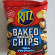 お菓子: リッツ ベイクドチップス ソルト&ブラックペッパー