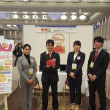 「楽天新春カンファレンス2018」東京会場に参加しました!