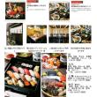 妻と大宮に出てみた。以前よく言った鮨屋「七搦」でランチ寿司を楽しんでみた。