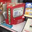 """【卒アル用】超カンタン!80円でできちゃう""""2L写真""""の編集の仕方"""