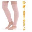 足が冷たい…part2