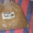 稲刈りしたお米が届きました