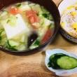 冷やしカレー椀とモロコシご飯🍚♫ クルミ堂
