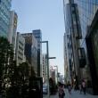 東京ミッション終了