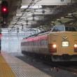 2017年11月23日,臨時快速 山梨富士3号 189系特急色