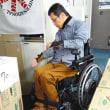 トイレや浴室、車いす厳しく 宿泊施設 都条例規定に障害者団体が改善要望