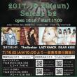 ☆Make It Shine LAZY KNACK feat.コタニキンヤ. 10月29日 EDKで 披露!