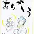動画「青木ひとしの仏教豆知識」の更新再開のお知らせ