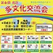 「堺すずめ踊り普及日記」北区(堺市)版 第3集(平成31年~ )