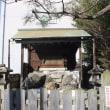 古新神社 12-F-2