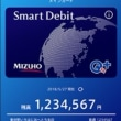 みずほ銀 アプリから発行できるスマートデビットを今春提供