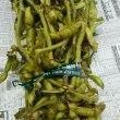 ホカホカ枝豆