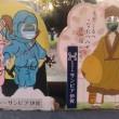 三重県旅行。