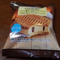 #5677 バターが贅沢に香るクッキーサンド