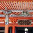 六波羅蜜寺【京都府京都市東山区】