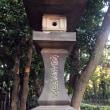 井草八幡宮(東京・杉並区)