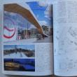 新エントランス、建築雑誌で紹介