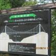 <浜北森林公園強化練習>