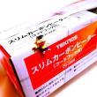 「ヨドバシカメラ」梅田店へ→TEKNOS「スリムカーボンヒーター」を購入♪