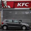 英のKFCファンに悲鳴…鶏肉遅配で700店舗超が休業