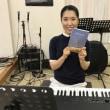 """Praise song Book """"Kaze No Hibiki"""""""