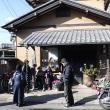 千葉カツ丼サイクリング