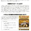学校報 【栄っ子通信 №17】を掲載しました。