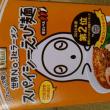 スパイシーえび麺