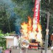 ゼロ磁場 西日本一 氣パワー 開運引き寄せスポット お護摩の火炎(5月16日)