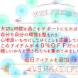 ☆Memory Of Soulセレクション☆6アイテム更新しました♪