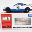 トミカイベントモデル  Z33レース仕様車