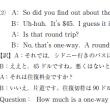 桜のテスト演習:英語リスニング問題の原稿 2