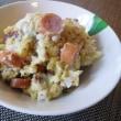 さつま芋のマスタードサラダ