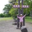 プチハイキング~軽井沢にて