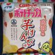 お菓子: カルビーポテトチップス 高知の味 芋けんぴ味