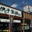 ラ・ムー桜井店の広島風お好み焼きメガ盛り