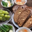 特別講習〜ホシノ酵母で作る味噌カンパーニュ