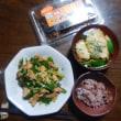 鶏とネギの炒め物 - お喋りクッキングのレシピを参考に !!!