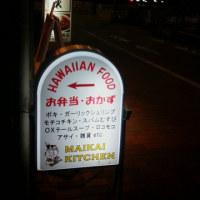 近コレ2/漱石忌